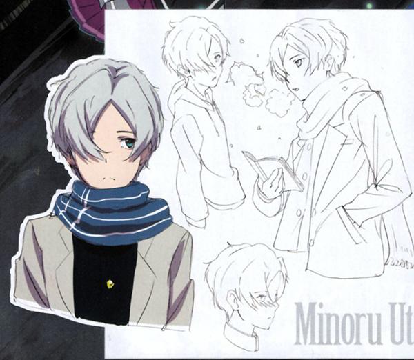 Minoru Utsugi