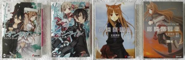 Couvertures des tomes 1 et 2 au Japon