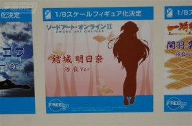 Asuna Yuuki (Sword Art Online) - FREEing