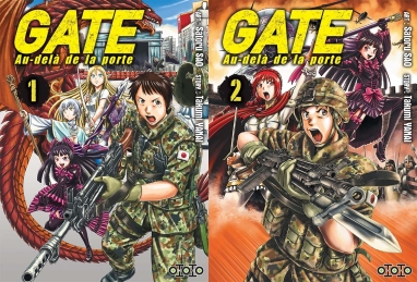 cover gate