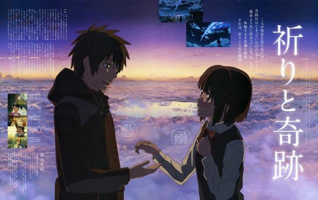 yande-re-368427-sample-kimi_no_na_wa-miyamizu_mitsuha-nishimura_takayo-seifuku-tachibana_taki