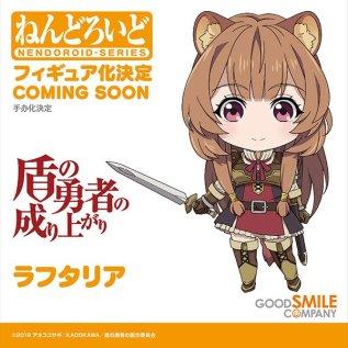 Raphtalia (The Rising of the Shield Hero) - Nendoroid, GoodSmile Company