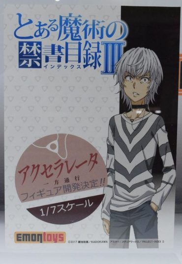 Accelerator (Toaru Majutsu no Index III) - EMONTOYS