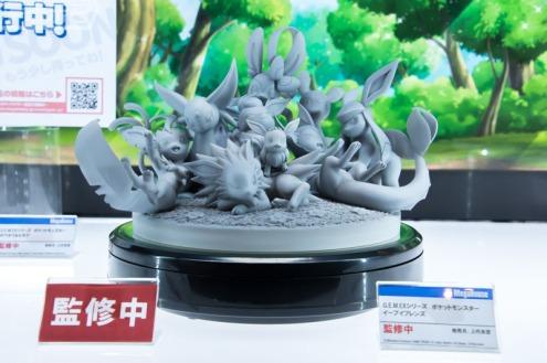 Eevee Friends (Pokemon) - MegaHouse